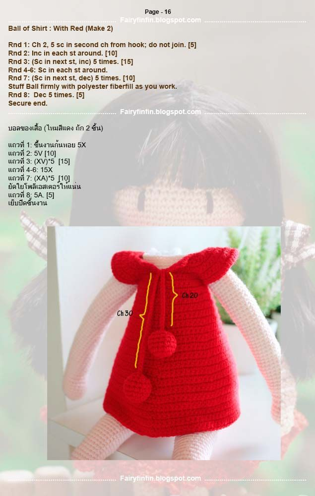 Pattern Crochet Big Rabbit Doll   Height of doll 20 inches.(tall) without ears.