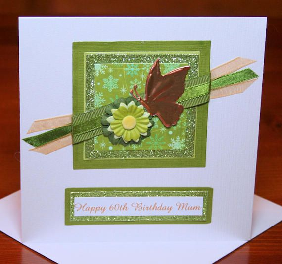 60th Birthday Card for Mum Pearlescent Copper Metallic
