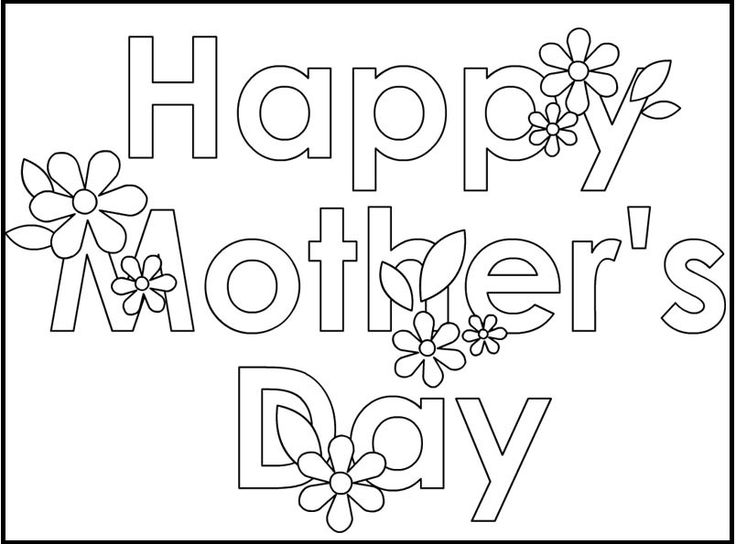 Decoration Greeting Card For Mother Day coloring picture ...
