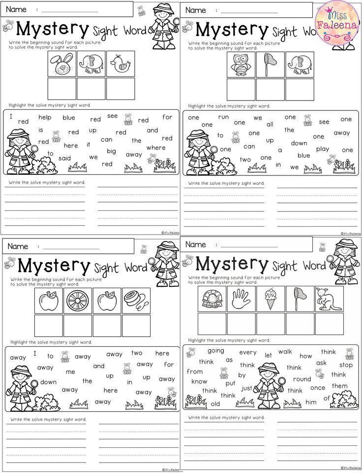 Free Mystery Sight Word Practice Best Of Tpt Pinterest Pre