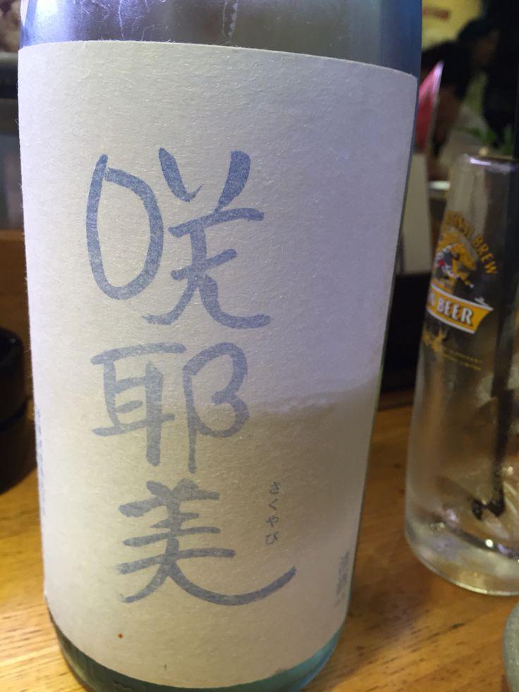 Sakuyabi