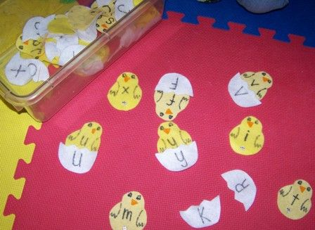 Greatest Resource - Farm preschool lesson plans - Matching Upper and Lower case letters