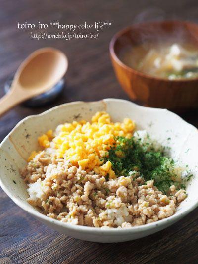 三色丼の朝食 by トイロさん | レシピブログ - 料理ブログのレシピ満載!
