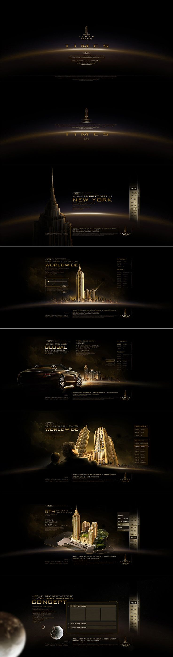 环球时代中心 #wedesign #web #design #layout #userinterface #website < repinned by Alexander Kaiser   visit www.kaiser-alexander.de