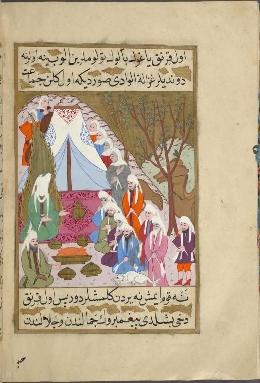 Muhammad and Abû Bakr are feted by Umm Ma'badah's tribe.
