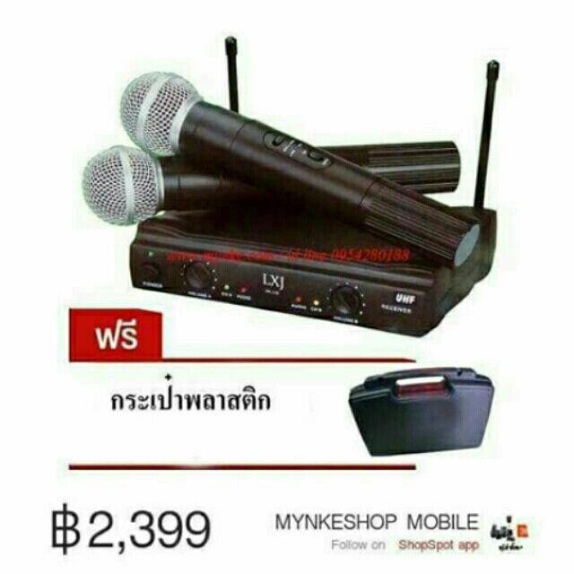 ขาย ไมค์โครโฟนไร้สาย ไมค์ลอยคู่UHFรุ่น LXJ AK-100ฟรี กระเป๋าหิ้ว ในราคา ฿1,999 ซื้อได้ที่ Shopee ตอนนี้เลย!https://shopee.co.th/mynke.com/8394308/  #ShopeeTH