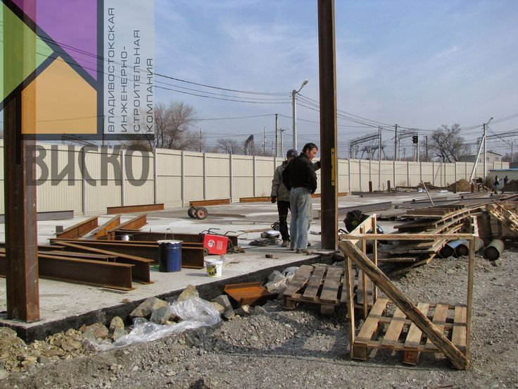 Ангар, построить ангар, построить склад, Склады Владивосток, Владивосток, мойка, построить авто мойку, построить автомойку, укрытие, металлоконструкции, металло конструкции, металлические конструкции, павильон, тентовый ангар, тентовое укрытие, склад из сэндвич панелей, из профлиста, построить, теплый склад, офис, холодный склад, модульное здание, быстровозводимые здания