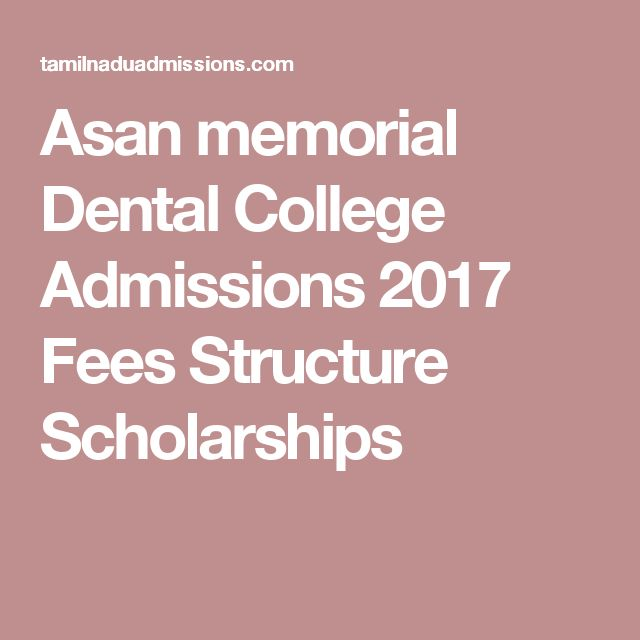 Asan memorial Dental College Admissions 2017 Fees Structure Scholarships