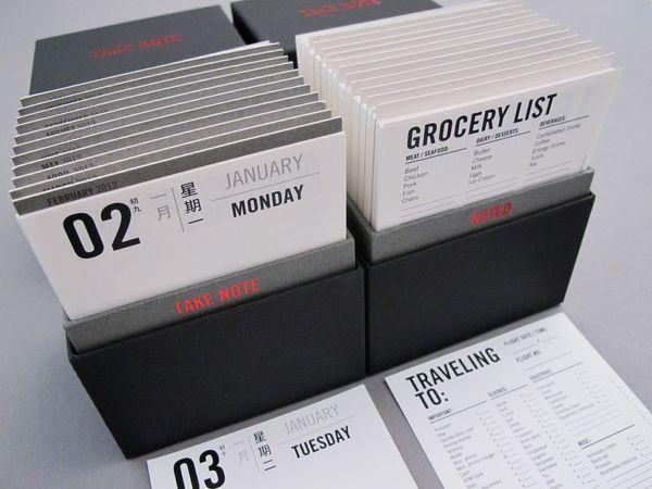 Qube Calendar 2012 by Qube , via Behance