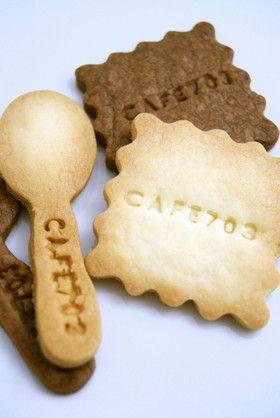 今すぐ作れる!型抜きクッキー by CAFE703 [クックパッド] 簡単おいしいみんなのレシピが240万品