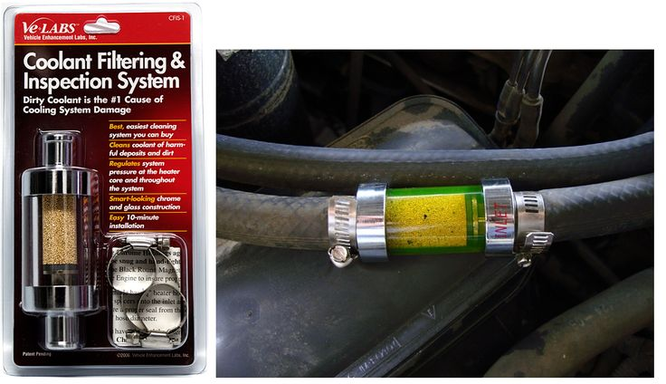 Overheating on the highway only. What could it be?? - Page 3 - Jeep Cherokee Forum