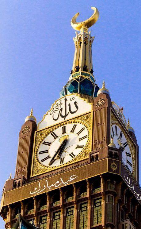 Abraj Al-Bait (Makka amazing architecture design