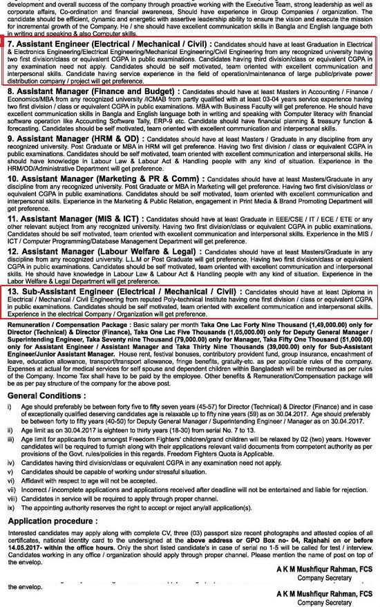 NWZPDC Job Circular 2017....North-West Zone Power Distribution Company Ltd Job Circular 2017....Assistant Engineer (Electrical/Mechanical/Civil) and ..