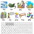 ay phonics lesson plans, worksheets, activities and other teaching resources