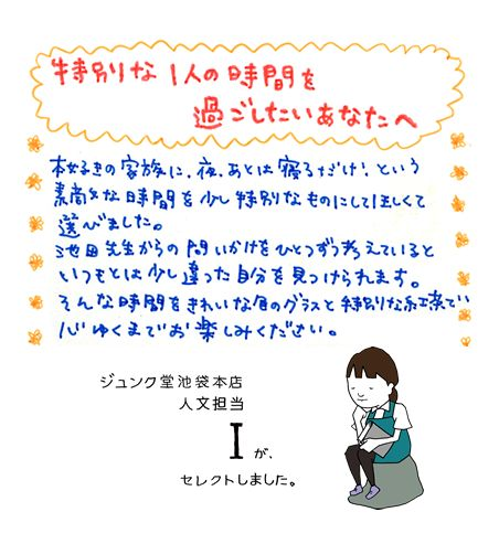 「読書の時間をギフトする」をテーマに、丸善&ジュンク堂書店が佐賀県とコラボレート。友だちに、家族に、自分自身に。ささやかだけど特別な、読書の時間を贈りましょう。