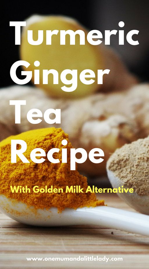 There are so many amazing turmeric benefits - it's a truly healing spice and one I love to cook with. There are LOADS of turmeric recipes to try but this how to make turmeric ginger tea recipe is one of my favourites. It's become my go to tea every morning and night due to its great digestive benefits and lovely gingery taste. Yum!