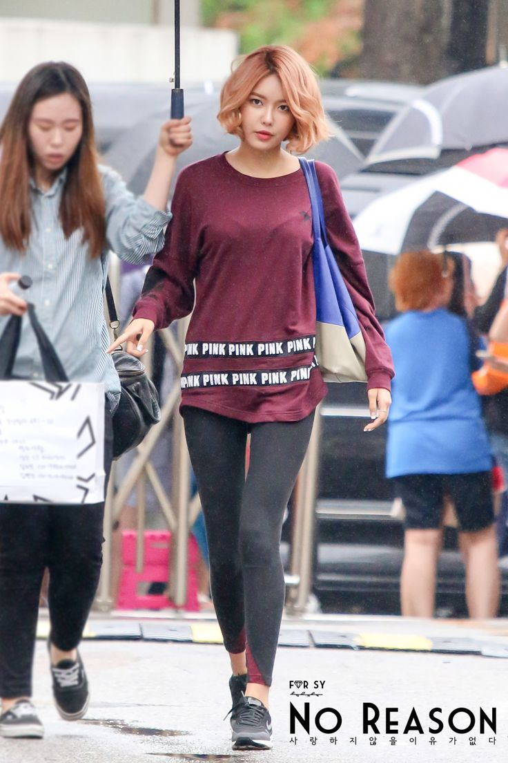 Sooyoung - Street Style