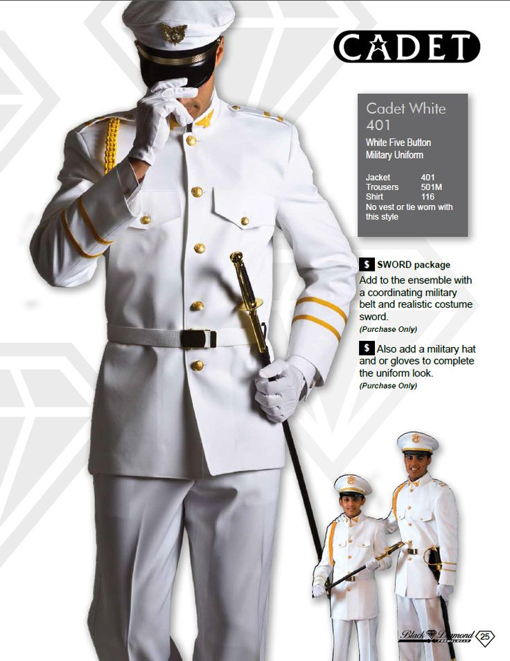 Cadet White Five Button Military Uniform