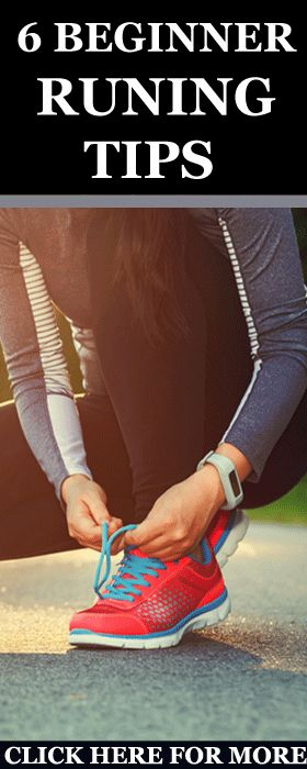 I have written extensively about how to start running, but this post is intended for the complete beginner who might feel intimidated about taking the first few steps. Those of you who are really out of shape or overweight will appreciate these beginner running tips.  Therefore, if you want to try out running, stick with it for the long haul while loving (almost) every step you take, then keep on reading.