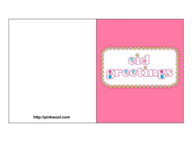 Cards Birthday Online Free Free Printable Eid Cards  Kiss Anime