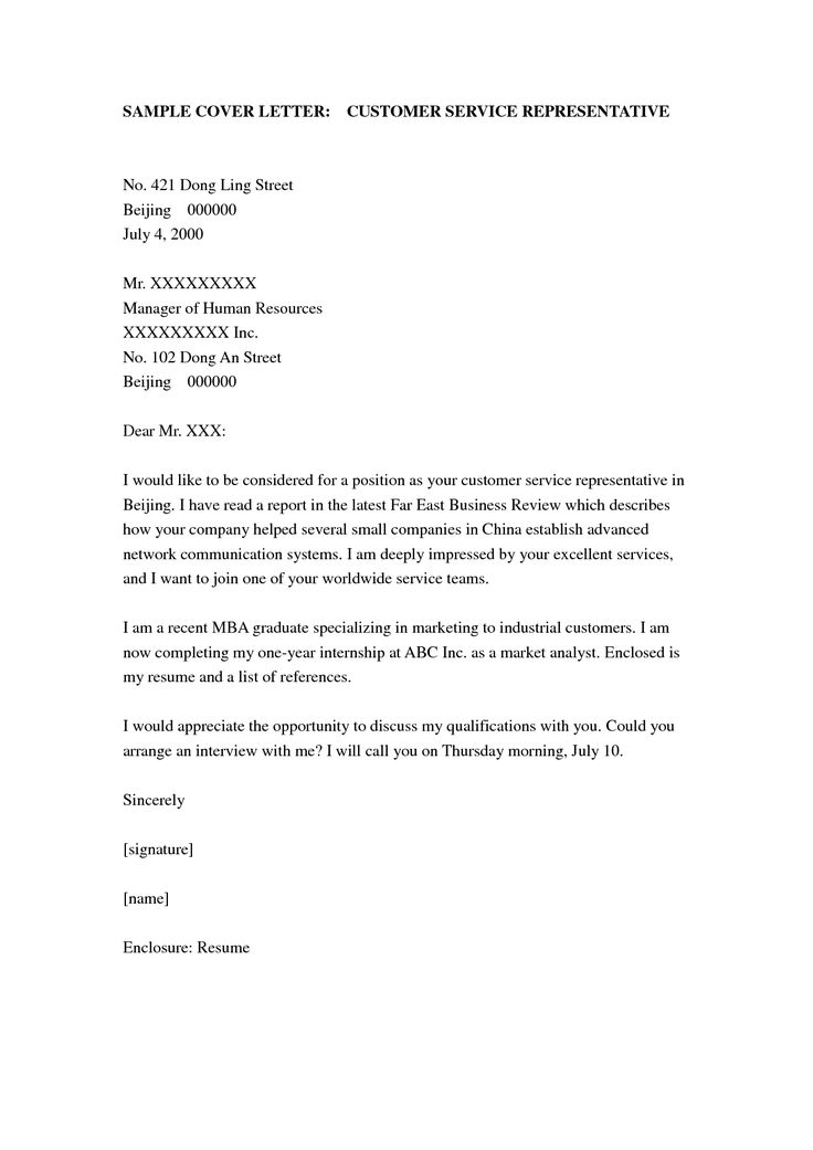 cover letter example cover letter examples for customer