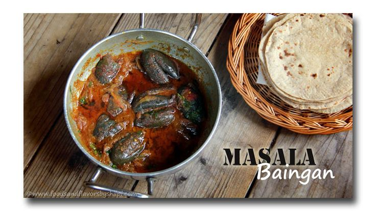 masala baingan recipe or baingan masala recipe: In this recipe eggplants are simmered in spicy garlic, onion tomato sauce. Baingan masala is full of aroma and flavors and goes very well as side dish with roti or rice.