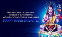 happy maha shivratri quotes 2017, maha shivratri messages, sms , whatsapp images, status of lord of shiva.Shivji latest images wallpapers, photos for wishes