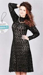 Это элегантное черное платье имеет круглую кокетку и связанно красивым узором напоминающее цветы.. http://www.liveinternet.ru/