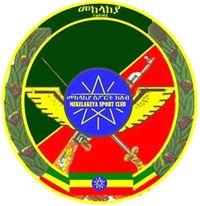 1938, Defence Force S.C. (Addis Abeba, Ethiopia) #DefenceForceSC #AddisAbeba #Ethiopia (L12339)