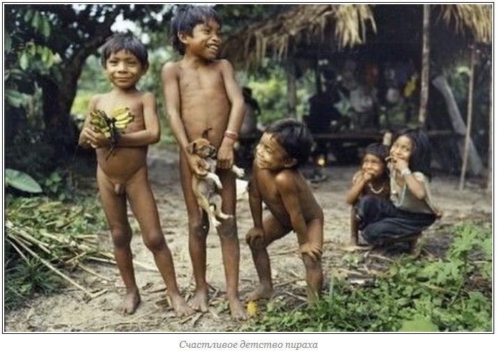 Племена в джунглиях секс