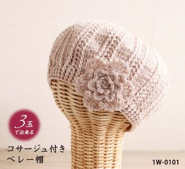 367 best crochet hats headbands and scrunchies images on crochet beret with corsage free japanese diagram pattern ccuart Image collections