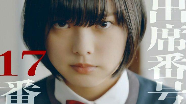 #残酷な観客達 No.17 Hirate Yurina