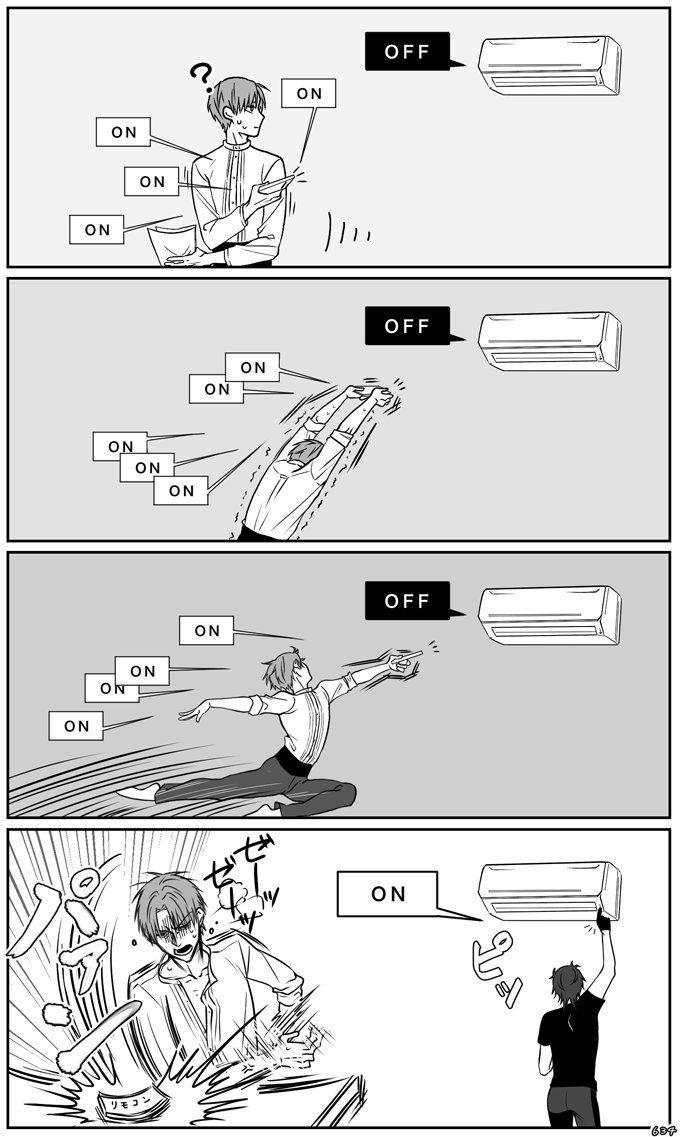 【刀剣乱舞】エアコンと戦う長谷部【とある審神者】 : とうらぶ速報~刀剣乱舞まとめブログ~