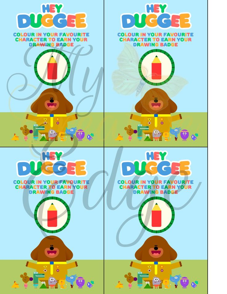 Hey Duggee - Party Favours - Earn Your Drawing Badge - Instant Download by MyCreatve3dge on Etsy