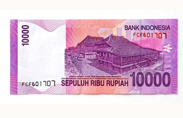 The world's most beautiful currencies - Telegraph