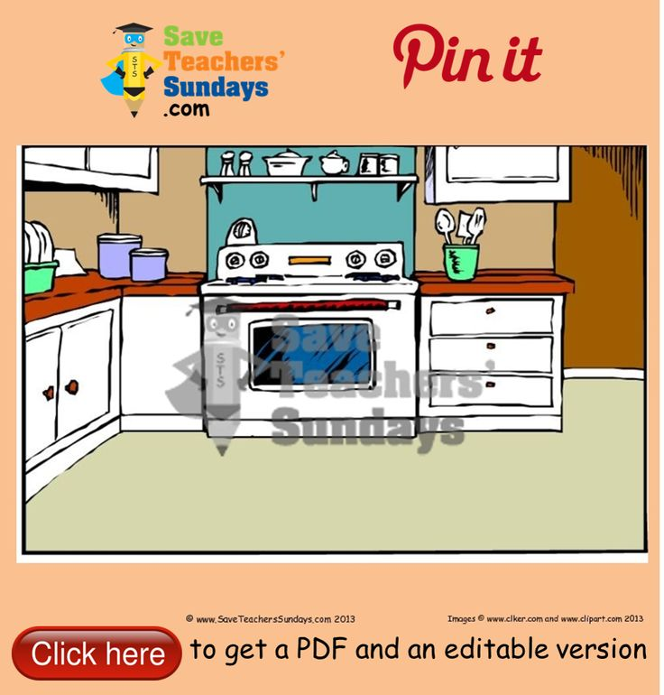 Materials around our homes images of rooms. Go to http://www.saveteacherssundays.com/science/year-2/383/lesson-1-materials-around-our-homes/ to download this Materials around our homes images of rooms. #SaveTeachersSundaysUK