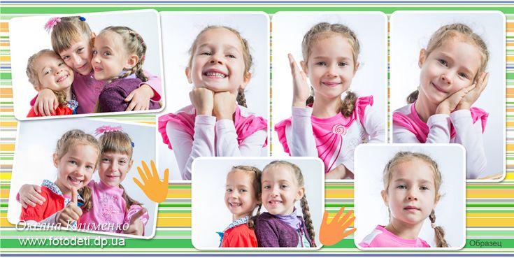 Выпускные фотоальбомы Днепропетровск, альбом детский сад, для выпускников детского сада, образцы альбомов