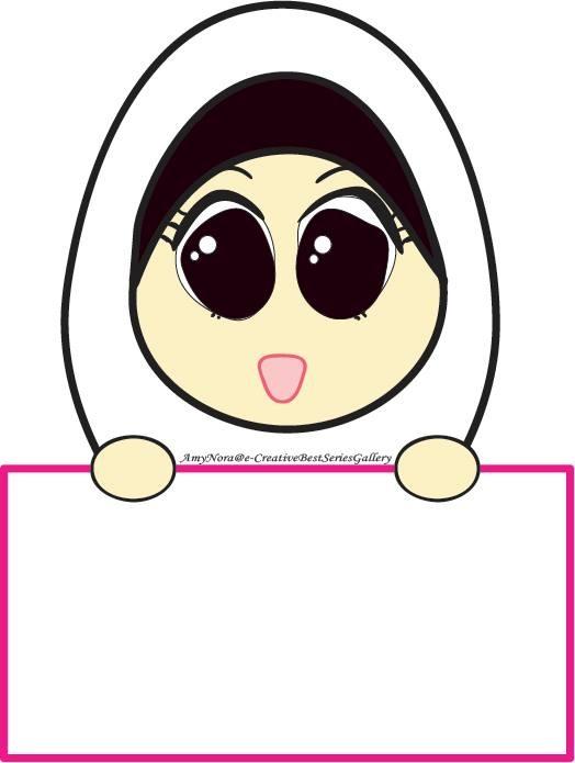 Cute Muslim Girl Clipart By Amy Nora Islam Pinterest