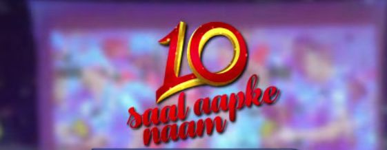 IPL 2017 Anthem/VIVO IPL 10 Anthem - 10 Saal Aapke Naam, IPL 2017 Anthem Download/VIVO IPL 10 Anthem Download, Season 10 VIVO IPL 2017 anthem video download