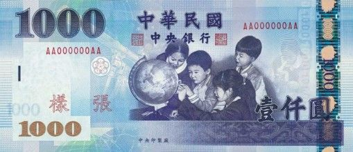New Taiwan Dollar (TWD) Profile | Foreign Exchange Conversion - Money Calculator