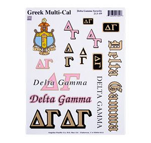 Delta Gamma Waterslide Crest & Letter Combinations