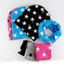 1 Conjunto Cachecol Chapéu Do Bebê do Inverno do Outono do Algodão das Crianças Da Menina do Menino Estrelas Cap Crochet Gorros(China (Mainland))