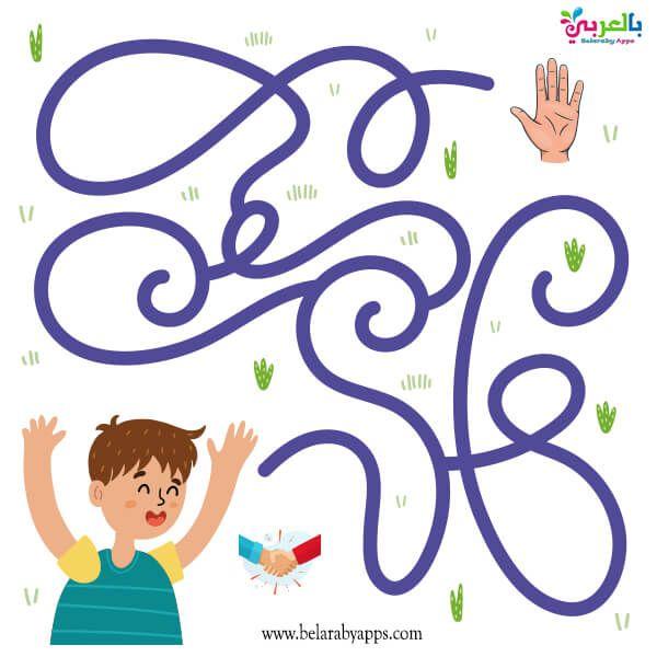 21 فكرة اعمال فنية ووسائل تعليمية لوحدة الايدي انشطة وحدة الايدي رياض الاطفال بالعربي نتعلم In 2021 Art Arabic Calligraphy