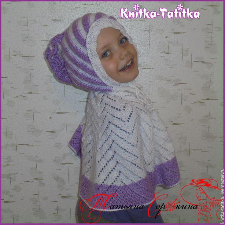Купить Пелерина+шапочка с помпоном зефиркой - разноцветный, пелерина, пончо, шаль, для девочки, шапочка, красивая пелеринка