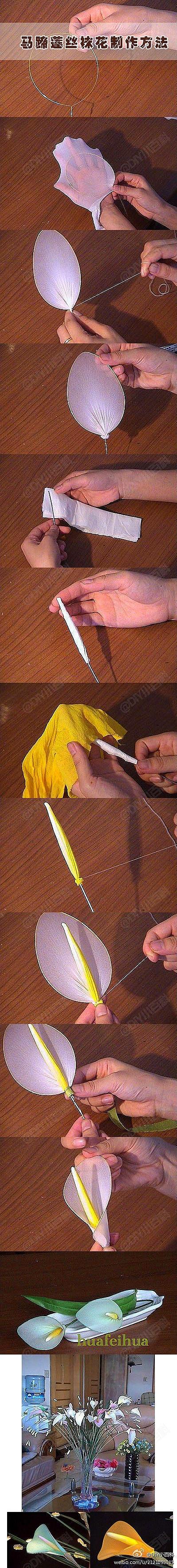 手工DIY 环保 废物利用  马蹄莲丝袜花DIY