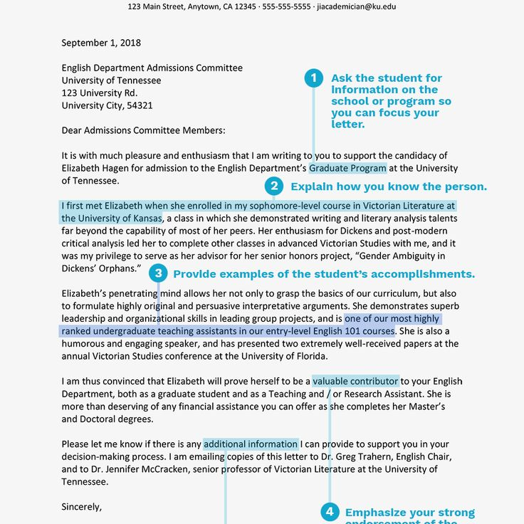 academic letters in letter of security guard cv format pdf application latex professional