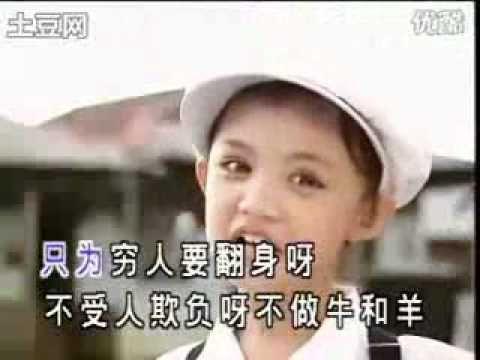 MTV儿童歌曲 王雪晶-《讀書郎》