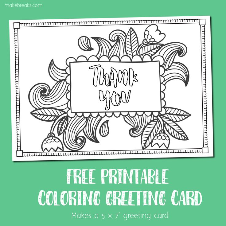 free printable custom cards