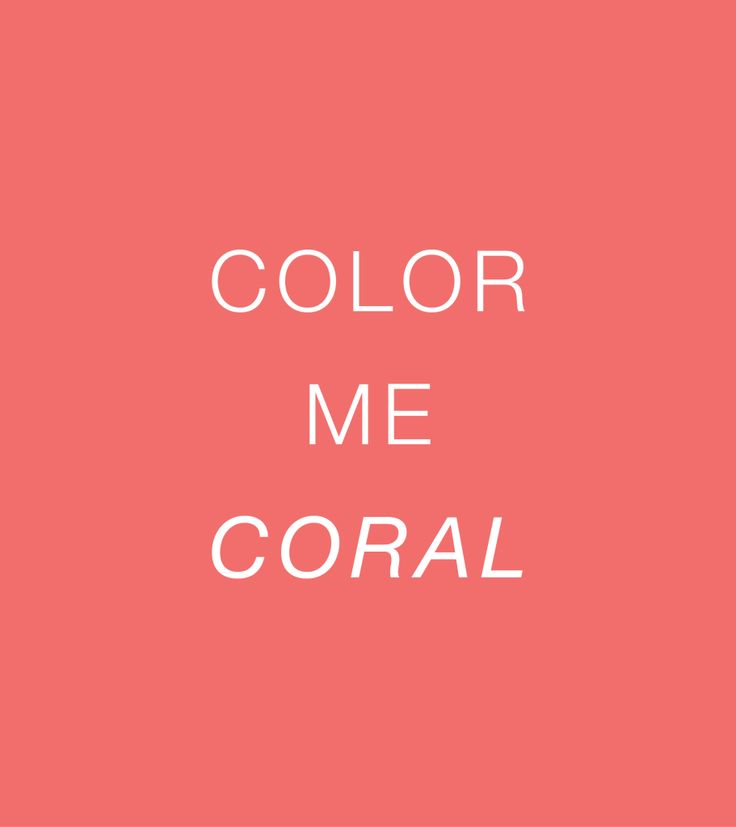 Color of the Week: Coral - The Dress Spot