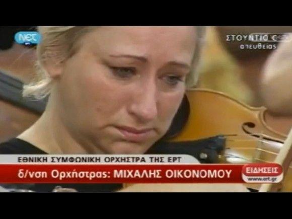 Europa Indegna #Orchestra sinfonica nazionale #Grecia #Atene